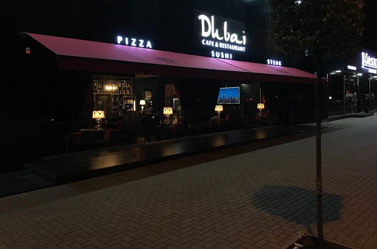 Проспект кадырова ресторан дубай аквапарк дубай атлантис цена