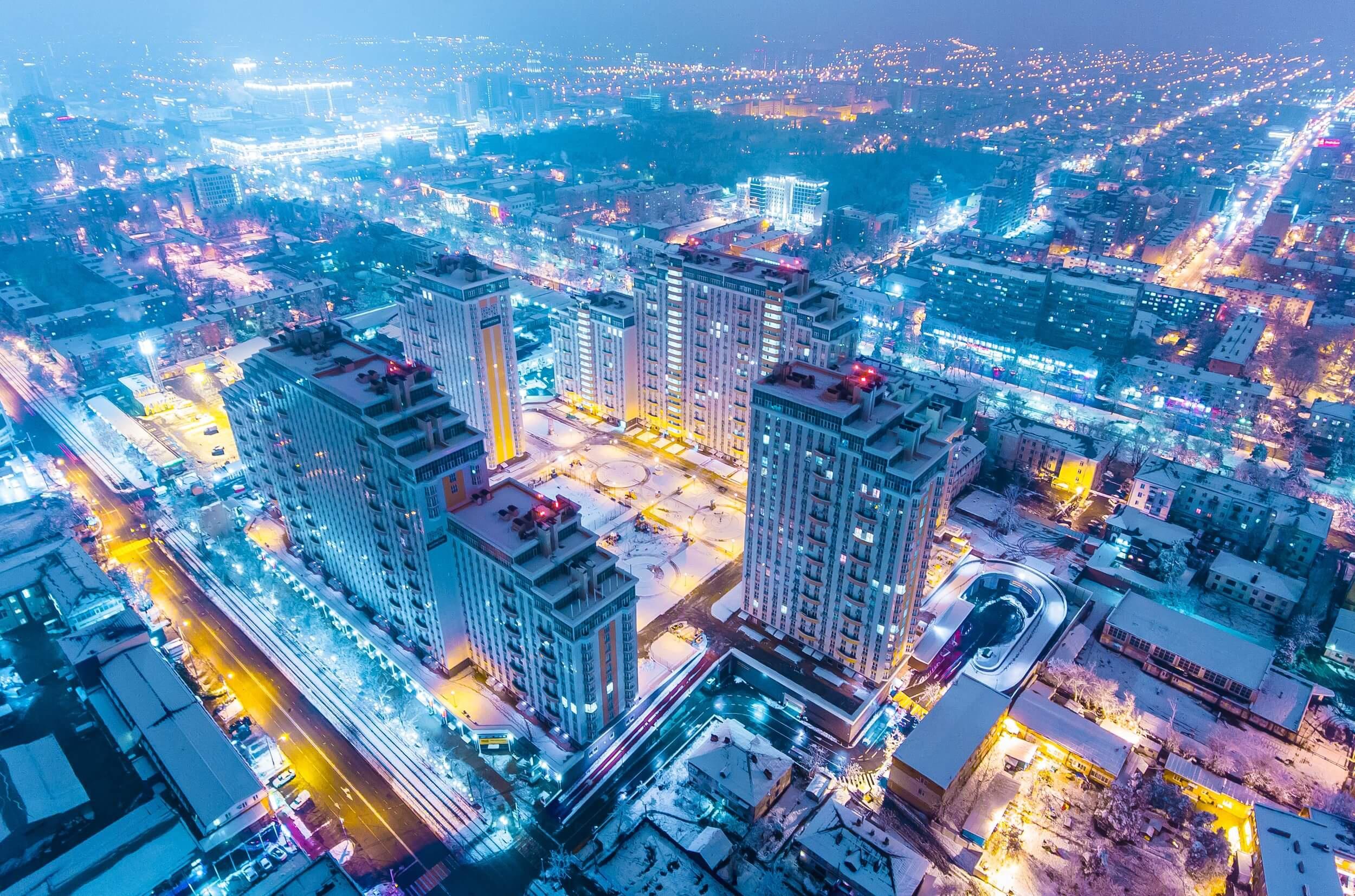 Краснодар фото города